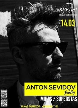 Anton Sevidov [Tesla boy]