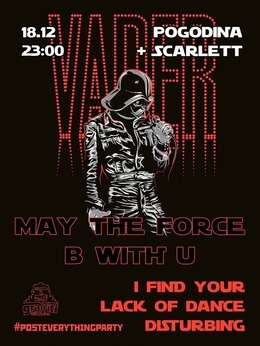 May The Force B With U: Pogodina+Scarlett