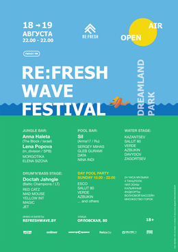 Re:Fresh Wave Festival