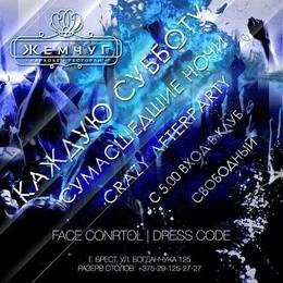 Вечеринки Суббота в караоке клубе «Жемчуг» + crazy after party C 29 октября
