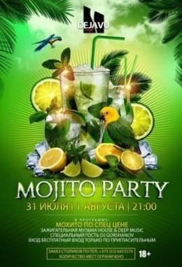 Мохито party