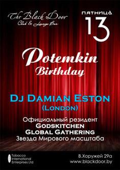 Dj Damian Eston (London)