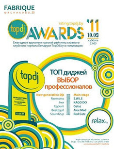 TopDj Awards 2011