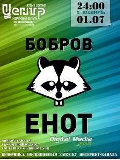 Презентация развлекательного интернет-канала «Бобров Енот»