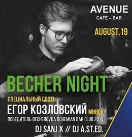 Becher Night