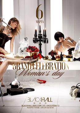 Women's day. Grand celebration