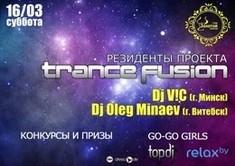 Резиденты проекта Trance Fusion