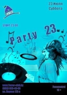 Party 23