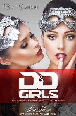 DJ D&D Girls