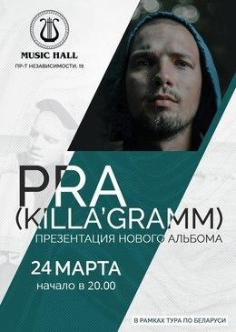 Концерт Pra (Killa'Gramm)
