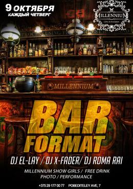 Bar format