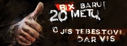 День Рождения Bix бара