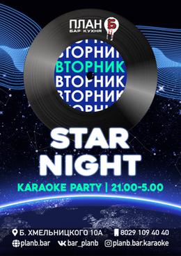 Star night