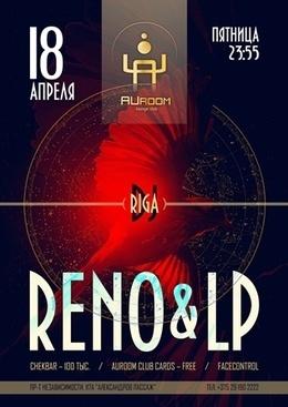Reno&LP (Рига)