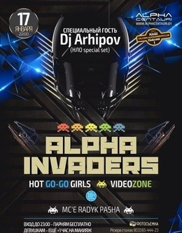 Alpha Invaders