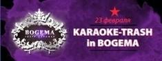 Karaoke-trash