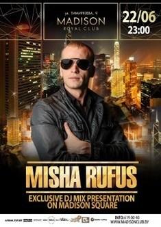 Exclusive dj mix presentation on Madison Square