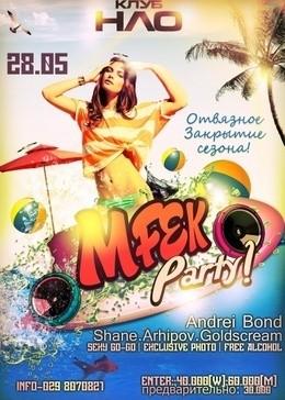 MFEK-party