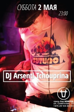 Dj Arsenti Tchouprina