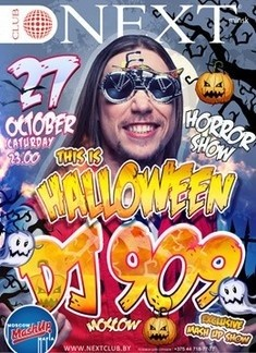 This is Halloween: DJ 909 (Moscow)