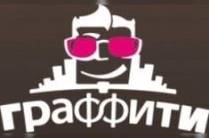 DJs Оксанушка & Катя Пытлева (Ежака)