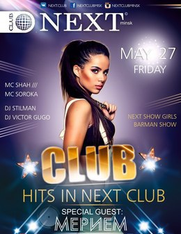 Club Hits in Next