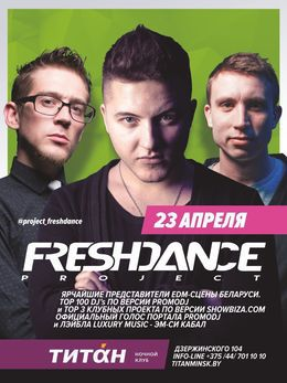 Freshdance Project