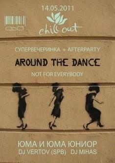 Юма & Юма Юниор — Around The Dance
