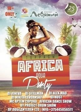 Africa Aqua Party