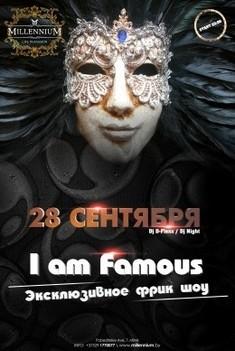Fuck me I am Famous