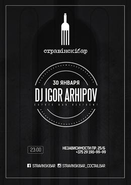 DJ Igor Arhipov