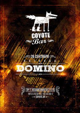 Группа Domino Cover-Band, живой концерт