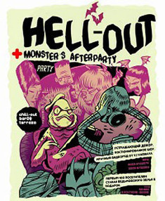 Hell-Out + Monster's Afterparty