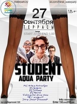 Students Aqua Party