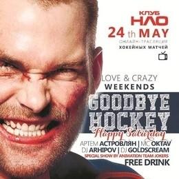 Good Bye Hockey
