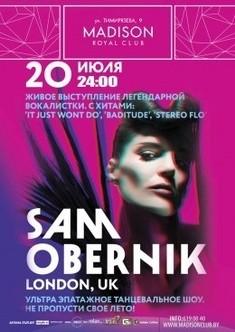 Легендарная британская вокалистка Sam Obernik