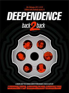 Deependance