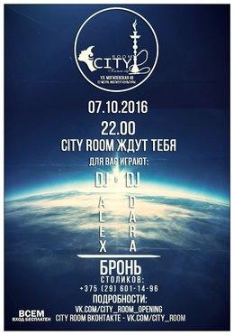 Открытие кальян-бара «City Room»