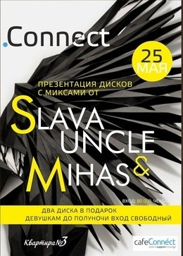 Connect: Slava Uncle & Mihas!
