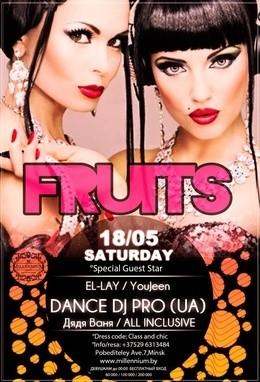 Fruits. Dance Dj Pro