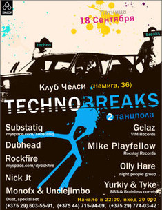 Technobreaks