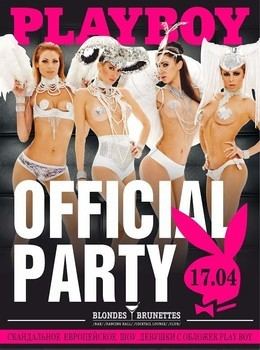 Playboy Official Party