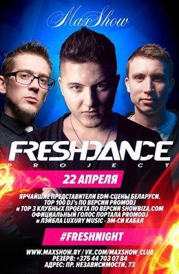 Freshdance Project
