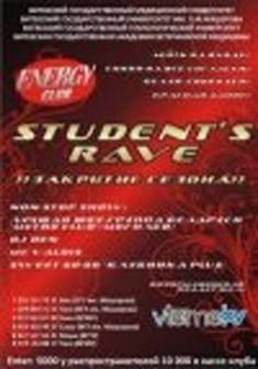 Student's Rave