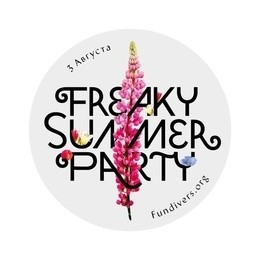 Freaky Summer a-party