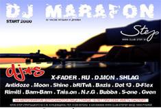 DJ marafon