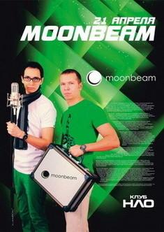 Moonbeam в клубе «НЛО»