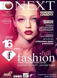 Full Fashion