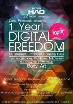 День Рождения проекта Digital Freedom - 1 Year