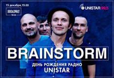 День Рождения радио «Unistar»: группа Brainstorm